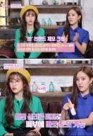 메디픽미 '터치업 제모크림', JTBC4 '뷰티룸'에 소개되어 화제