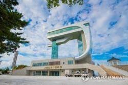 [주말&여기] 평화 관광의 '뉴 페이스', 고성통일전망타워