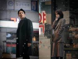 한지민♥정해인 '봄밤' 22일 넷플릭스 통해 전세계 공개[공식]