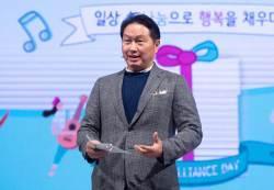 '최태원 공식' 적용하니, SK 계열사 3곳 사회적 가치 12조 창출
