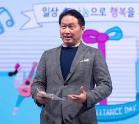 '<!HS>최태원<!HE> 공식' 적용하니, SK 계열사 3곳 사회적 가치 12조 창출