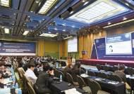 [2019 대한민국 채널&커뮤니케이션 컨퍼런스] '초개인화된 서비스' 주제로 다양한 지식과 정보 교류