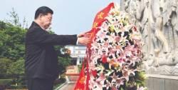 [사진] <!HS>시진핑<!HE>, 대장정 기념비서 '항미 대장정' 시사