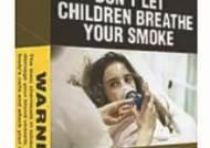 호주처럼…경고그림·문구만 있는 담뱃갑 추진