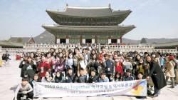 [<!HS>시선집중<!HE>] '삶의 가치 더하고 나눕니다' 국내·외 사회공헌활동 강화