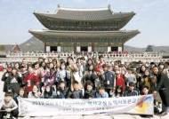 [시선집중] '삶의 가치 더하고 나눕니다' 국내·외 사회공헌활동 강화
