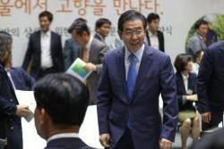 서울시민 세금 2400억원으로 지방 창업 돕겠다는 박원순