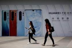 日 통신업체들 화웨이 최신 스마트폰 출시 돌연 연기