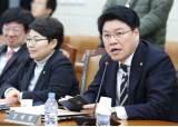 장제원 가족운영 대학 '이해충돌' 논란