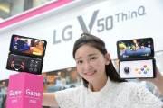 [포토클립] LG V50씽큐, 모바일 게임 '치트키'로 불리는 이유