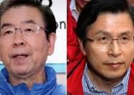 """'황교안 잇단 비판' 박원순, """"차기 대선 의식한 거냐?"""" 질문에…"""