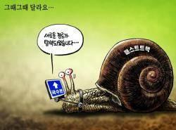 [박용석 만평] 5월 22일