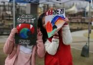 어린이들의 재난 경각심 높인다…'어린이 안전문화 포스터 그리기 대회'