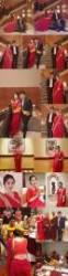 성은채, 13세 연상 중국인 사업가와 백년가약…네팔서 네번째 결혼식