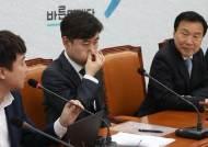 """손학규 면전에 """"나이들면 정신 퇴락""""···바른미래 막장 충돌"""