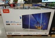 중국, 물량 공세로 TV 판매량 '톱'…한국은 프리미엄 제품 앞세워 '방어'