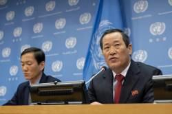 """""""미국, 국제법 위반""""이라는 북한…해당 국제법은 미발효 상태"""