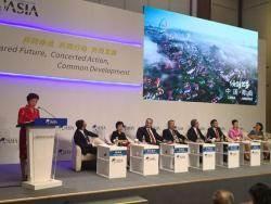 칭다오에서 '보아오 아시아 포럼 글로벌 건강 포럼 대회' 6월 개최 확정