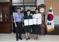 한국외대 인도연구소 지역인문학센터, 불곡중학교와 MOU 체결
