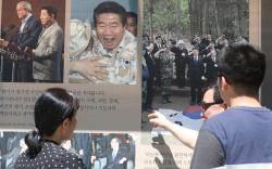 한국당, 盧 10주기 추도식 대표단 파견…黃은 '민생투쟁'
