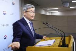 """""""사용자 방어권 협의도 안 하고...ILO 비준 서두르는 건 편법"""""""