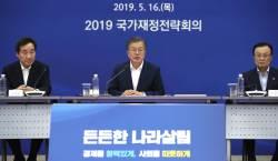 미래투자냐 빚잔치냐…문재인 정부의 일란성 쌍둥이, 소주성과 재정확대
