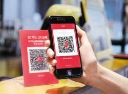 [시선집중] 스마트폰만 있으면 국내서 쓰던 QR결제 그대로 중국에서도 사용