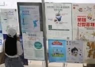 서울시청·구청서 아르바이트할 대학생 1891명 모집한다