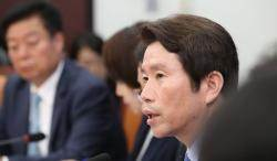 """이인영 """"장자연 사건, 실체적 진실 밝혀야…외면하면 국회가 나설 것"""""""