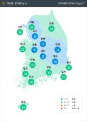 [5월 22일 PM2.5]  오후 5시 전국 초미세먼지 현황