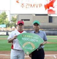 KIA 이창진 조아제약 MVP 수상