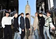 """""""방탄소년단 환영해""""…보랏빛 美뉴욕 엠파이어 스테이트 빌딩"""