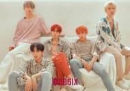 [알쓸신곡] AB6IX, 힙합곡 NO..예상 깬 데뷔곡 'BREATHE'