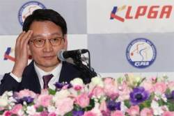 [KLPGA 심층기획] 대의원 '불만' 산 김경자의 '연봉 인상' 요구