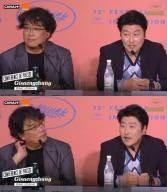 """[72회 칸] 송강호 """"'기생충'=봉준호의 진화, 20년간 통찰력 놓치지 않아"""""""