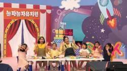 JS이앤티 '놀자놀자' 아역청소년오디션 진행, 27명 합격자 발표