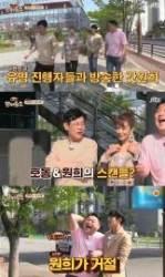 """강호동, """"과거 김원희에게 명품가방 선물"""" 이경규 폭로에 '당황' (한끼줍쇼)"""