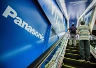 파나소닉 부품 공급 중단…화웨이서 줄줄이 손 터는 日 기업들