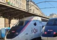 같은 날, 같은 거리인데 요금은 두배 차이...항공 닮은 프랑스 철도