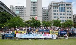 사이버한국외대, 포천 수목원서 '봄나들이' 행사