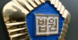 """""""설탕물 왜 안주냐…"""" 스타벅스서 난동 부린 50대 징역형"""