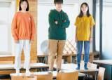 [소년중앙] '덴마크 교육은 뭐가 다를까'…진학 앞둔 학생에게 좋아하는 것 찾는 시간 준다면