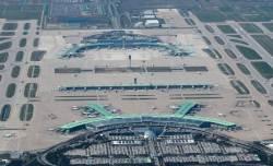 취준생 가고 싶은 공기업 1위는 '인천국제공항공사'