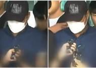 """""""휴대전화로 '살인' 검색""""···유승현 '살인죄'로 혐의 변경"""