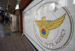 경찰에 부당한 정보 수집 요구한 이병기·조윤선 기소 의견 송치