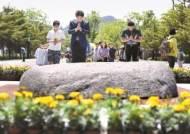[사진] 오늘 노무현 전 대통령 10주기