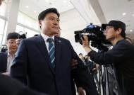 프로축구단 선수선발 개입의혹 김종천 대전시의장 경찰 출두