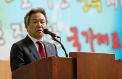IOC, 이기흥 대한체육회장 신규 위원 추천...한국인 두 명으로 늘어