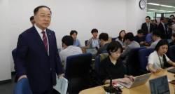 """홍남기 """"리디노미네이션은 없다. 내년 채무비율 40% 돌파 불가피"""""""