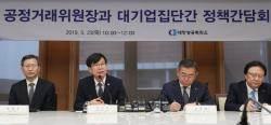 """한진ㆍCJㆍLS CEO 모아놓고 """"일감 몰아주기 안 된다"""" 경고한 김상조"""